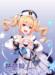 [ESP] Unknown ~ Barbara Star Dust!
