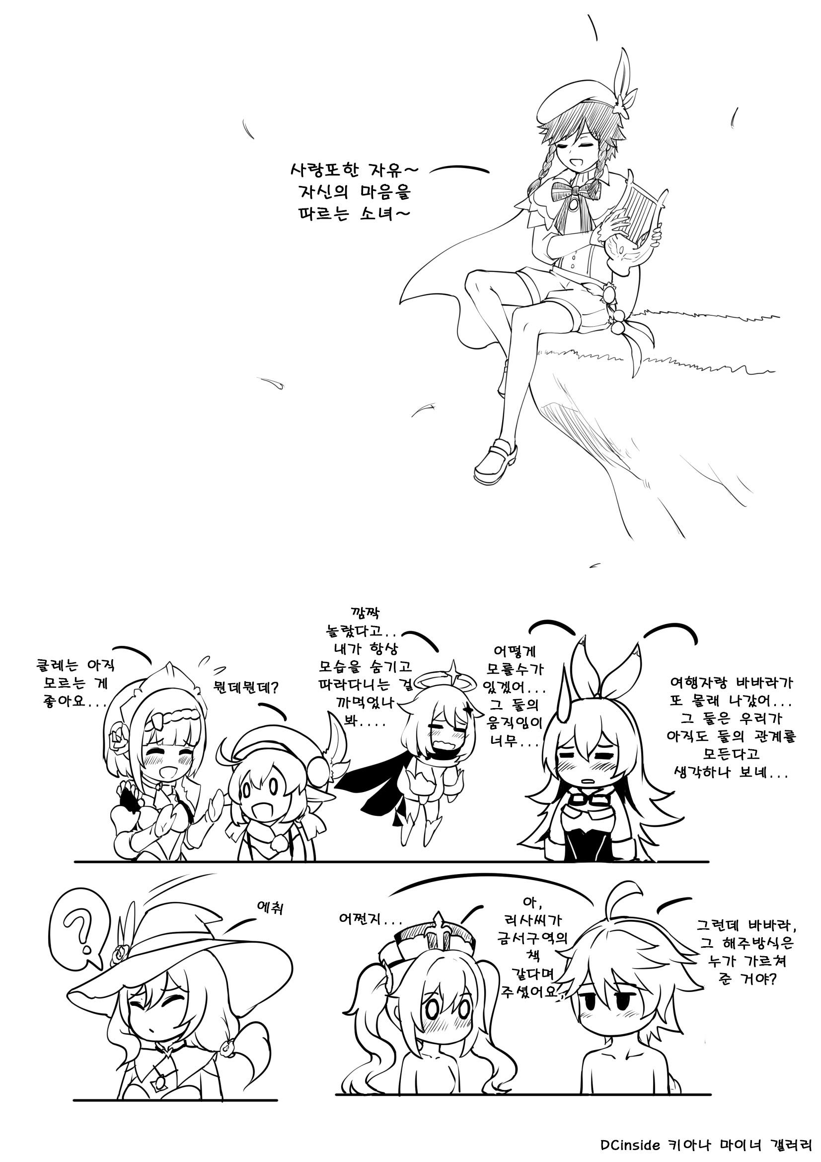KR BSD (24) Hentai