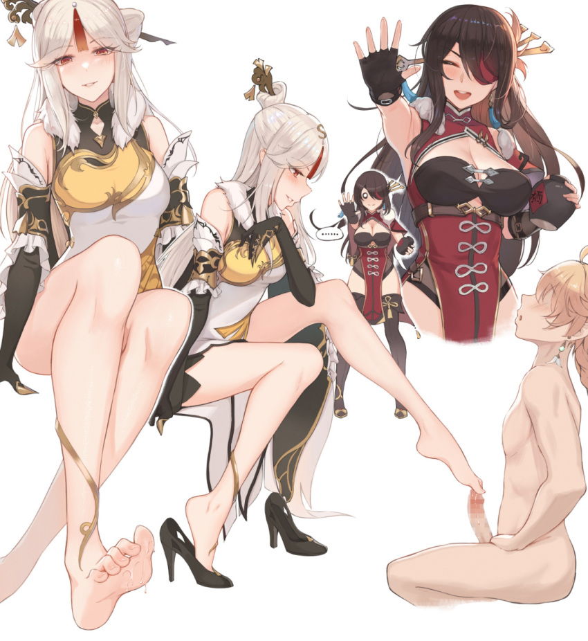 Aether, Beidou & Ninnguang Hentai